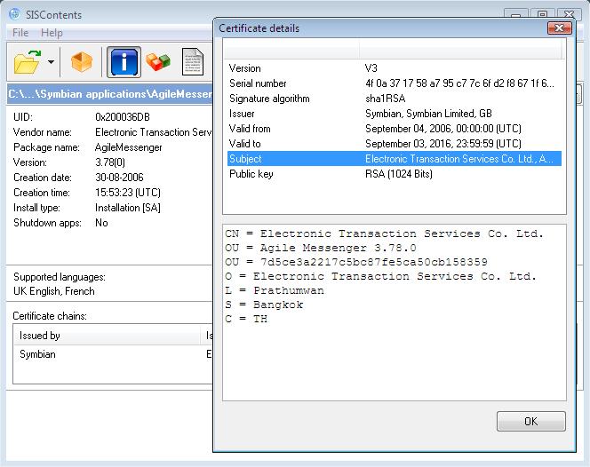 Программа Для Распаковки Файлов Pkg